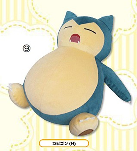 San-ei Pokemon ALL STAR COLLECTION 11 Plush Doll Snorlax (Kabigon) (M)