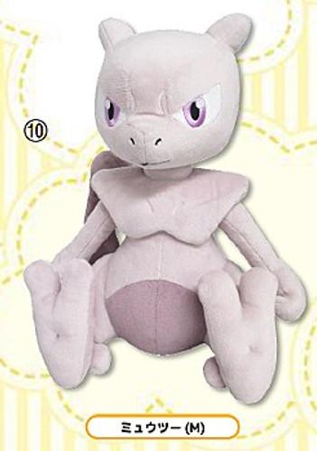 San-ei Pokemon ALL STAR COLLECTION 11 Plush Doll Mewtwo (Mewtwo) (M)