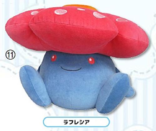 San-ei Plush Doll Pokemon All Star Collection Mochi-Fuwa Cushion Vileplume TJN