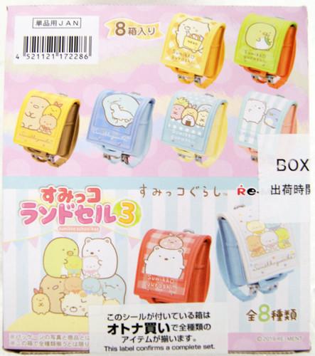 Re-ment Sumikko Gurashi Randoseru Vol. 3 1 BOX 8 Figures Complete Set