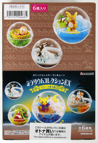 Re-ment Pokemon Terrarium Collection EX -Alola Region Vol. 2- 1 Box 6 Figures Complete Set