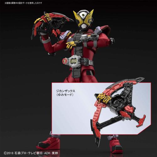 Bandai Figure-Rise Standard Kamen Rider Masked Rider Geiz Plastic Model Kit