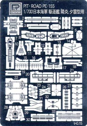 Pit-Road Skywave PE155 Photo-etched Parts for IJN Kagero-class Destroyer 1/700 scale
