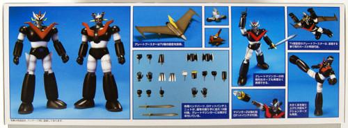 Bandai Machanic Collection Double Mazinger Non-scale Plastic Model Kit