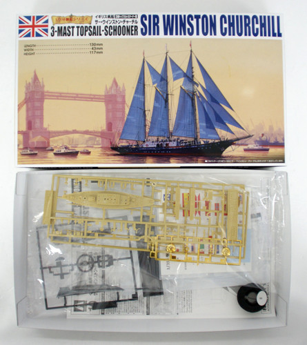 Aoshima 57148 Sir Winston Churchill 1/350 Scale Kit