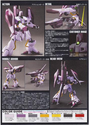 Bandai HGUC 062 Gundam AMX-003 GAZA C 1/144 Scale Kit