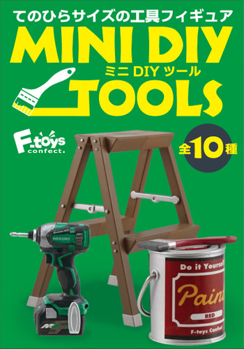 F-toys Mini DIY Tool Set