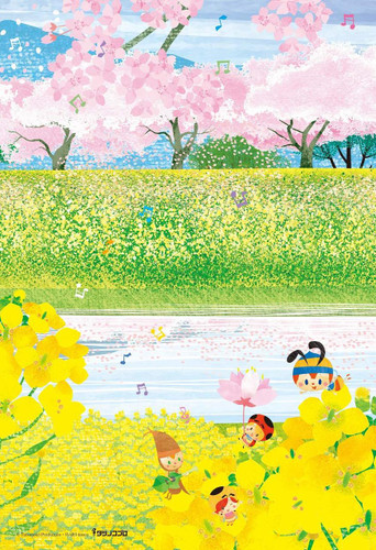 Epoch Jigsaw Puzzle 26-314 Tatsuo Hari, HUTCH Sakura and Rape Blossom's Duet (300 Pieces)