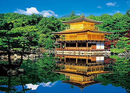 Beverly Jigsaw Puzzle 66-118 Kyoto Kinkaku-ji Temple (600 Pieces)