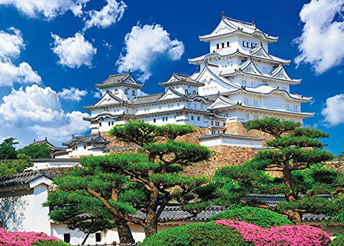 Beverly Jigsaw Puzzle 66-119 Himeji Castle Japan (600 Pieces)