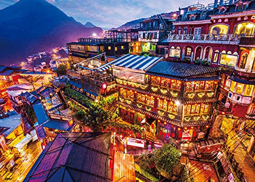 Beverly Jigsaw Puzzle 66-120 Glowing Jiufen Taiwan (600 Pieces)
