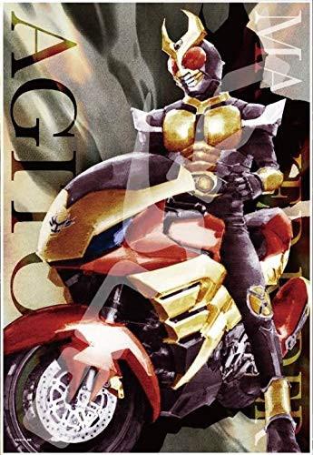 Ensky Jigsaw Puzzle 300-1521 Kamen Rider Wake Up Warrior (300 Pieces)