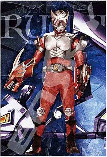 Ensky Jigsaw Puzzle 300-1522 Kamen Rider Sugahara Wish (300 Pieces)