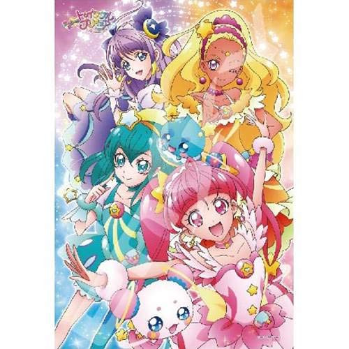 Ensky Jigsaw Puzzle 108-L732 Star Twinkle PreCure Jump Into Space (108 Large Pieces)