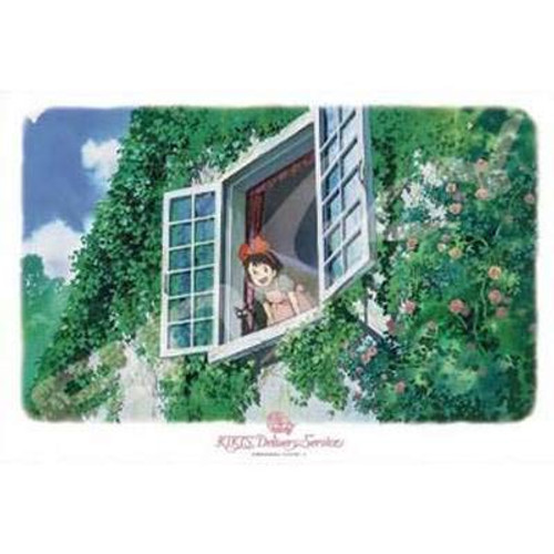 Ensky Jigsaw Puzzle 300-423 Kiki's Delivery Service I'm leaving tonight (300 Pieces)
