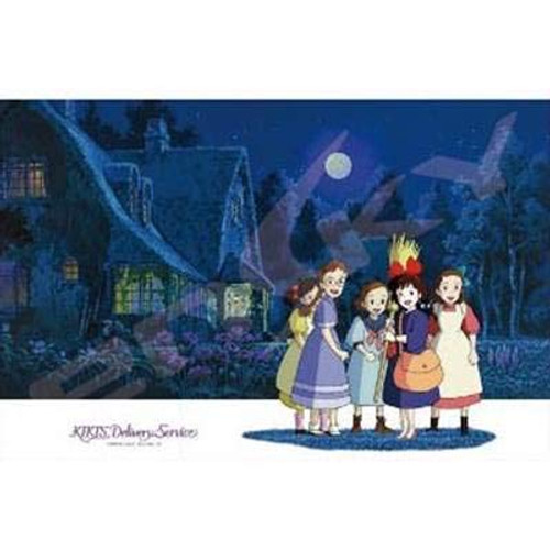 Ensky Jigsaw Puzzle 300-424 Kiki's Delivery Service Night Departure (300 Pieces)