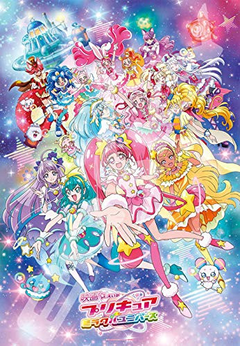 Ensky Jigsaw Puzzle 500T-L23 PreCure Miracle Universe the Movie (500 Large Pieces)