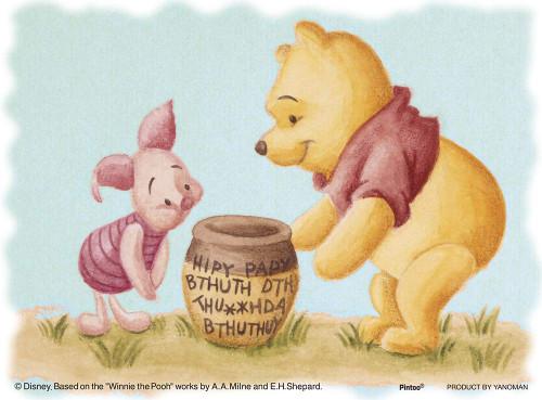 Yanoman Jigsaw Puzzle 2301-12 Disney Winnie the Pooh Delicious Honey (150 Plastic Pieces)
