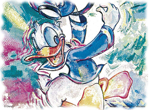 Yanoman Jigsaw Puzzle 2301-15 Disney Hey! Donald (150 Plastic Pieces)