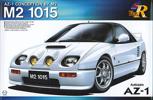 Aoshima 49853 Autozam AZ-1 M2 1015 (AZ-1 Conception by M2) 1/24 Scale Kit