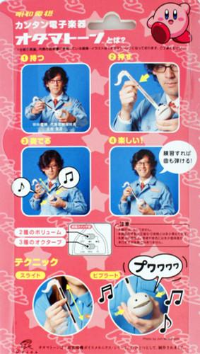 Cube Meiwa Denki Otamatone Kirby Ver.