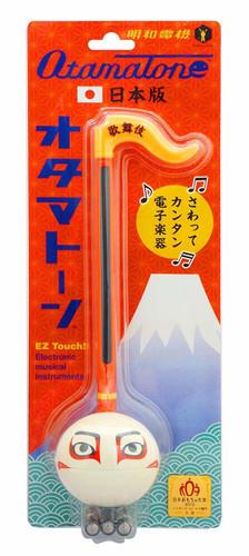 Cube Meiwa Denki Otamatone JAPAN KABUKI