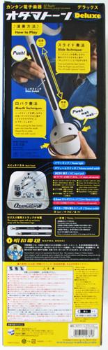 Cube Meiwa Denki Otamatone DX White