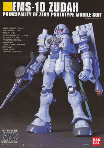 Bandai HGUC 065 Gundam EMS-10 ZUDAH 1/144 Scale Kit