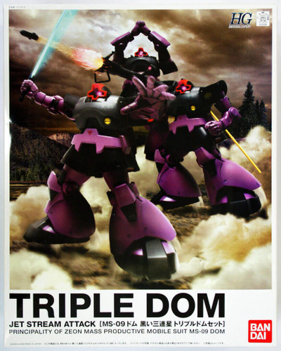 Bandai 410382 Gundam TRIPLE DOM Jet Stream Attack MS-09 1/144 Scale Kit