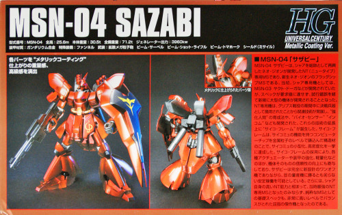Bandai 615688 GUNDAM MSN-04 Sazabi Metallic Coating Version 1/144  Scale Kit