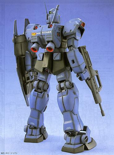 Bandai MG 716923 Gundam RGM-79Q GM Quel 1/100 Scale Kit