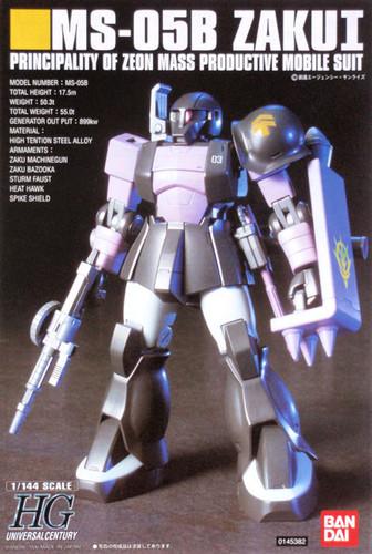 Bandai HGUC 068 Gundam MS-05B ZAKU I 1/144 Scale Kit