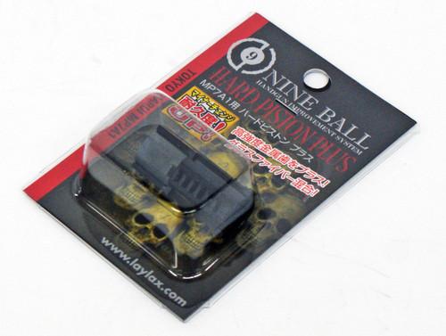 Laylax Nine Ball Hard Piston Plus for Tokyo Marui MP7A1 589144