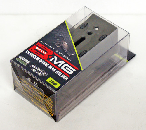 Laylax Battle Style Bite Mag Hand Quick Mag Holder 1pc RG for Airsoft Replica 139030
