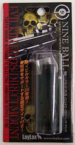 Laylax Nine Ball Evil Killer 08 Direct Mount for Tokyo Marui AEP G18C 145802