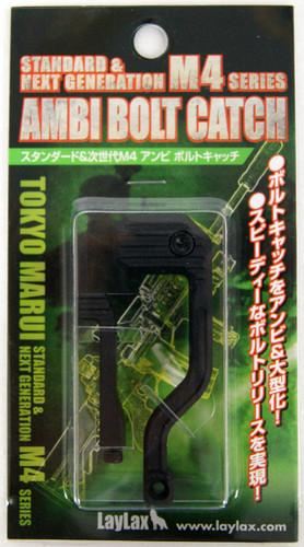 Laylax F-Factory Custom Ambi Bolt Catch for Tokyo Marui Standard & Next Gen M4 154057