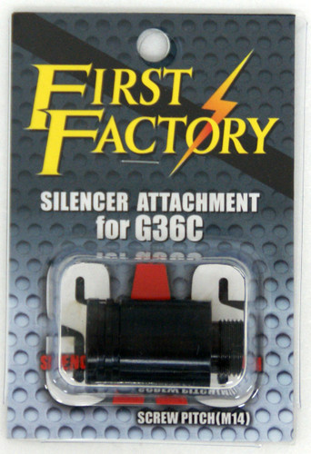 Laylax Silencer Attachment System (SAS) for Tokyo Marui G36C