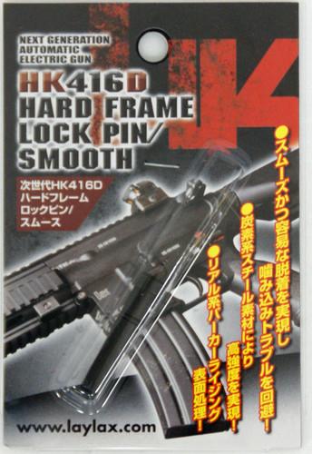 Laylax Hard Frame Lock Pin/ Smooth for Tokyo Marui HK416D
