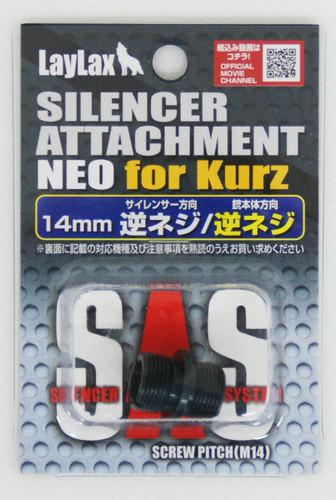 Laylax Silencer Attachment System (SAS) NEO for Kurz 14mm Reverse Screw