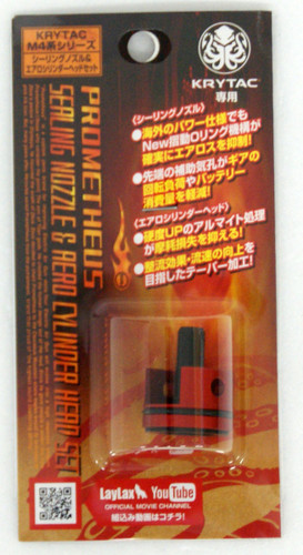 Laylax Prometheus Sealing Nozzle & Aero Cylinder Head Set for KRYTAC M4 Series