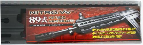 Laylax Nitro.Vo Key Mod Hand Guard for Tokyo Marui Type 89