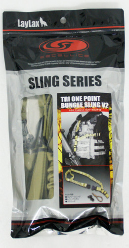 Laylax SATELLITE TRI One Point Bungee Sling V2 (TAN)