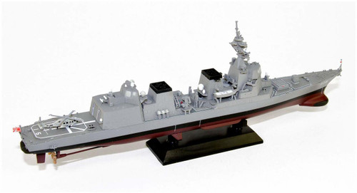 Pit-Road JPM11 MSDF Destroyer DD-115 Akizuki Completed Model 1/700 scale kit