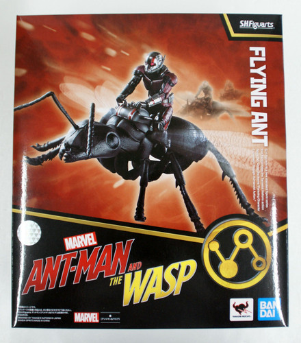 Bandai S.H. Figuarts Ant Figure (Ant-Man and the Wasp)