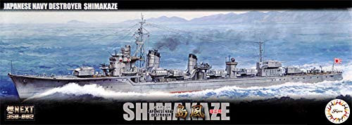 Fujimi IJN Destroyer Shimakaze 1943 with Pre-Painted Crew 1/350 Scale