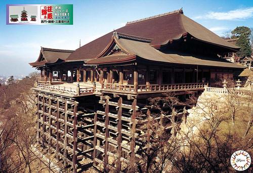 Fujimi Kyoto Kiyomizu Temple Okunoin Special Ver. 1/400 Scale