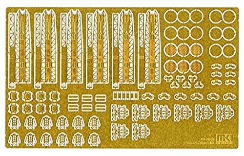 Fujimi MS70001 IJN Catapult Set Etching Parts 1/700 Scale