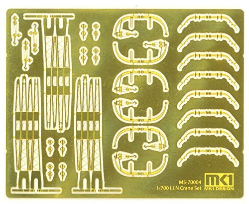 Fujimi MS70004 IJN Crane Set Etching Parts 1/700 Scale