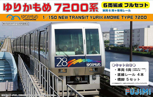 Fujimi STR13 Yurikamome Type 7200 6 Cars Fill Set with Track 1/150 Scale