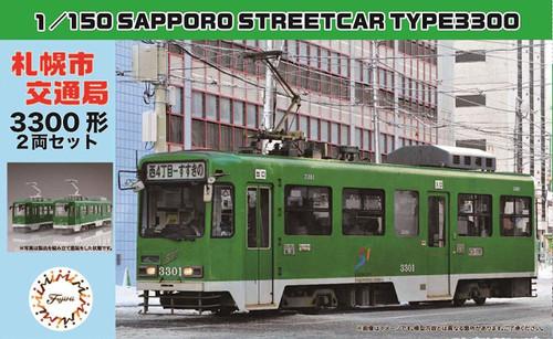 Fujimi STR16 Sapporo City Transportation Type 3300 Tram 2 Car 1/150 Scale